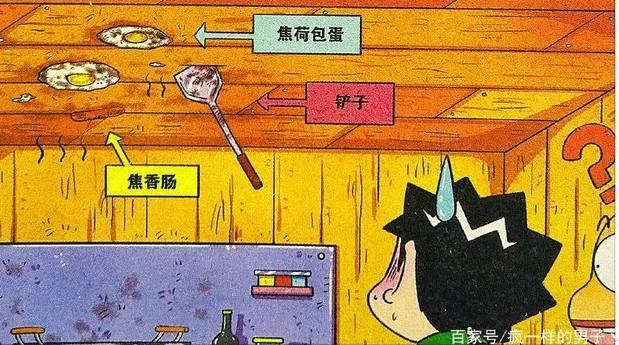 校园年前漫画:呆爸和旺财看到呆头在漫画里面厨房20爆笑图片