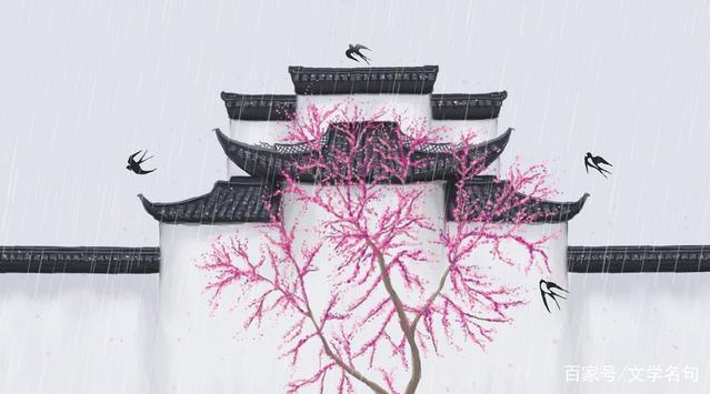 苏轼诗词名句赏析,经典精华50则