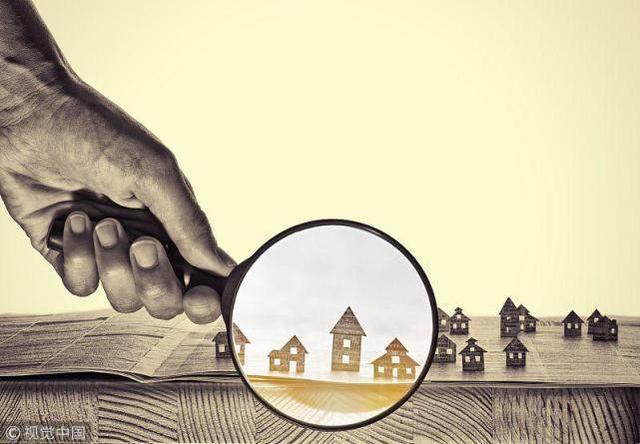 年轻人,贷款买房子需要慎重思考