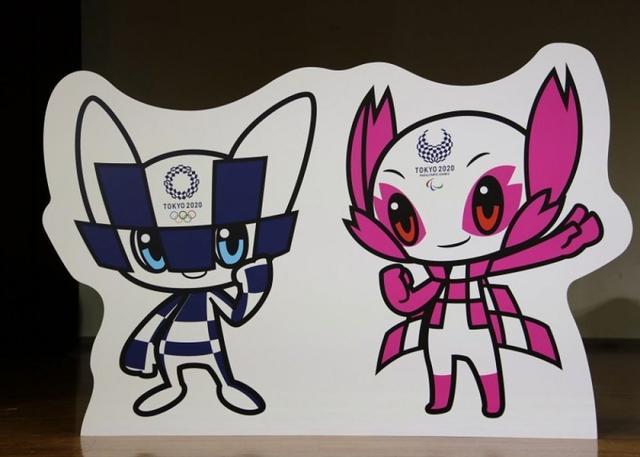 2020 年东京奥运会吉祥物正式出炉,这是 20 万个小学班级投票的结果