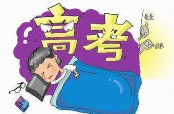 高中班主任提醒:在高中女生更容易得v高中a高中老师的高中过做吗睡有图片