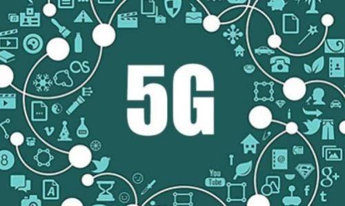 5G技术让多个应用场景加速落地