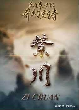 十大经典玄幻小说排行榜
