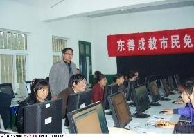 短期电脑培训班