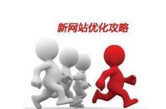 锦州SEO培训:SEO优化之后原来这么强大_www.iltyx.com_乐天SEO培训