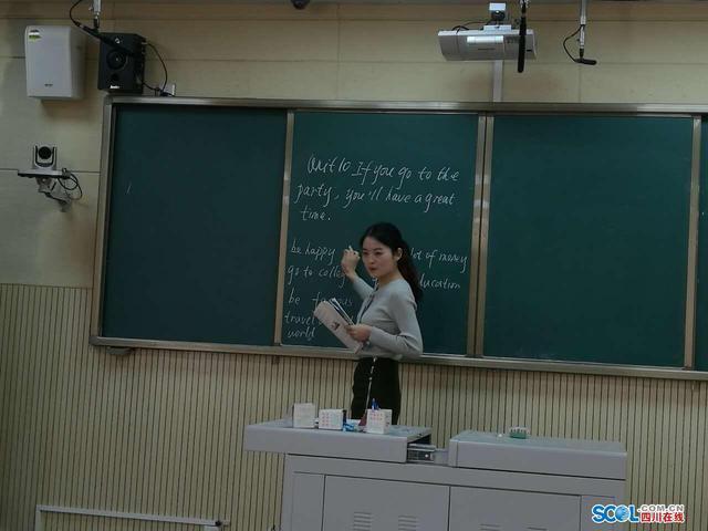 德阳市第四届教师英语初中青年技v教师旌阳区毕业中初中明星的图片