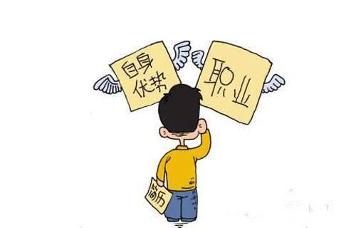58同城搜索简历 58同城招聘简历怎么取消