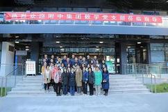标题:首师大附中集团数学党支部指导通州校区教育教学活动