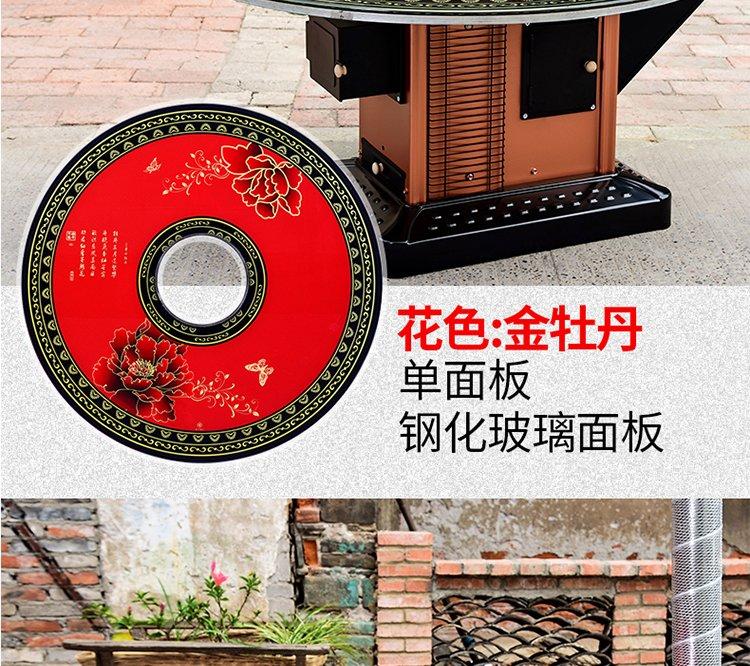 烤火炉茶几什么牌子最好宜昌烤火炉子多少钱一个