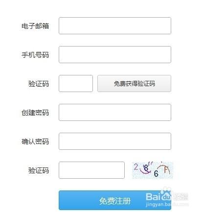 「手机网站制作用什么软件」搜狐快站