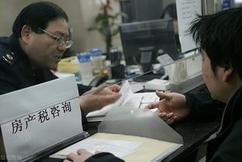 标题:广州会不会实行房产税?