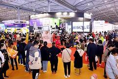 标题:2021天一重庆宠物展:萌宠大集结,好吃、好玩嗨翻全场!