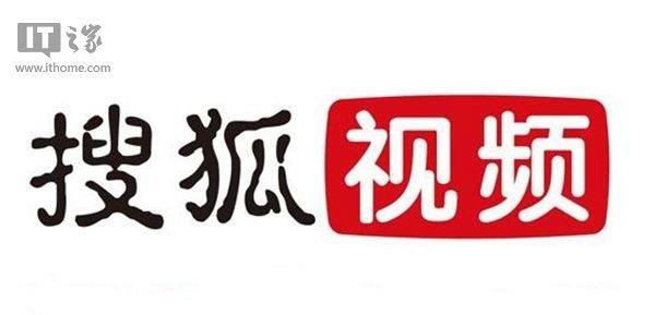 「搜狐电视剧下载安装」搜狐影音播放器