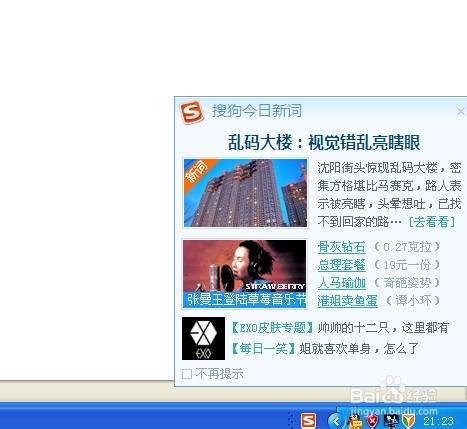 「搜狐手机版浏览器官网」搜狐门户