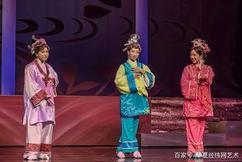 标题:台湾戏曲学院新竹县演出经典剧目客家戏曲《天上圣母》