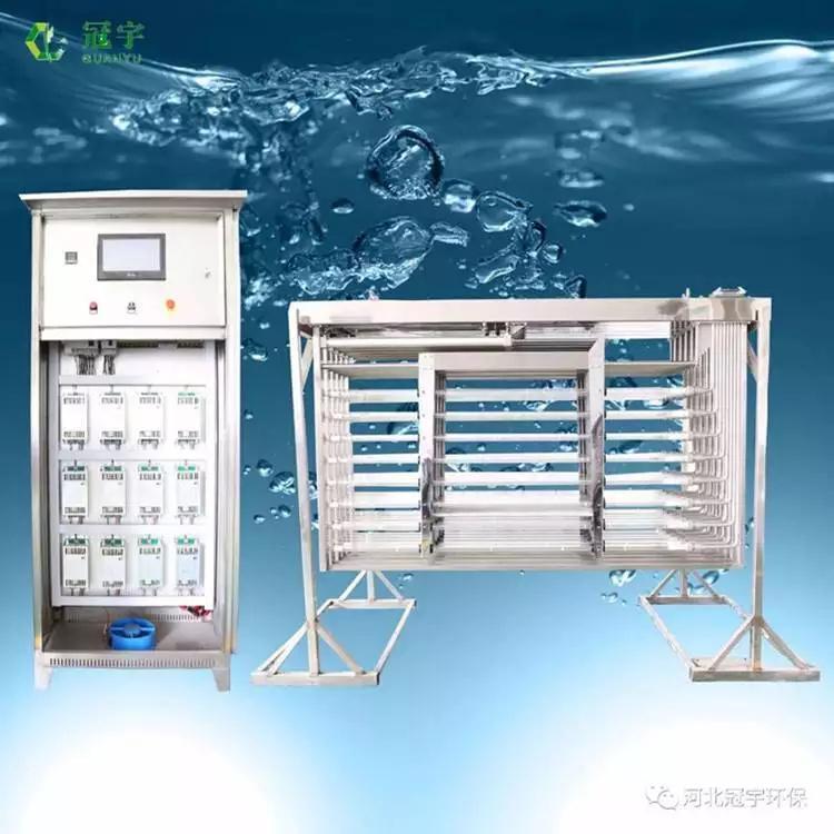 浙江省框架式紫外线消毒设备/直销明渠式紫外线消毒模块厂家(图1)
