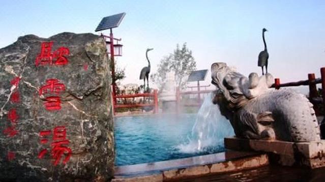 秦岭七十二峪之东汤峪,享温泉疗养,游森林公园,吃蓝田名小吃