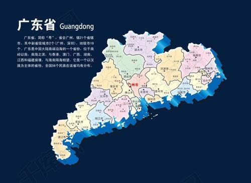 「广东省普通大学有哪些」广东省本科院校