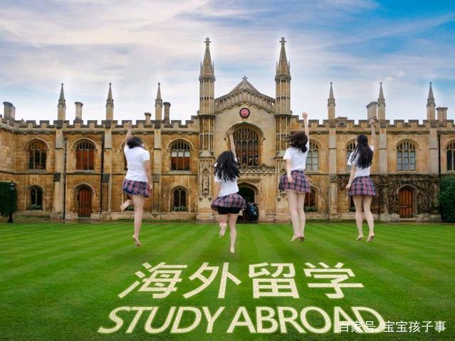 「香港留学一年花费」去英国留学要带什么
