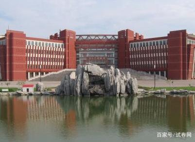 「中国十大大学校排名」全国985大学名单排名
