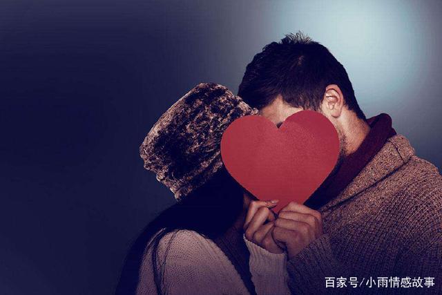 在爱情中,我该怎么办?