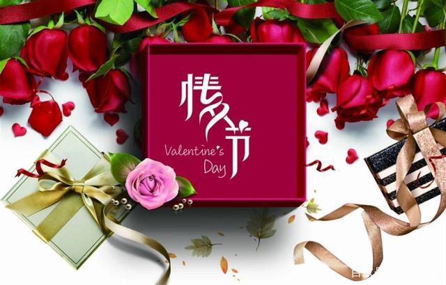 「情人节送什么礼物给女朋友比较好」情人节送什么礼物给女朋友