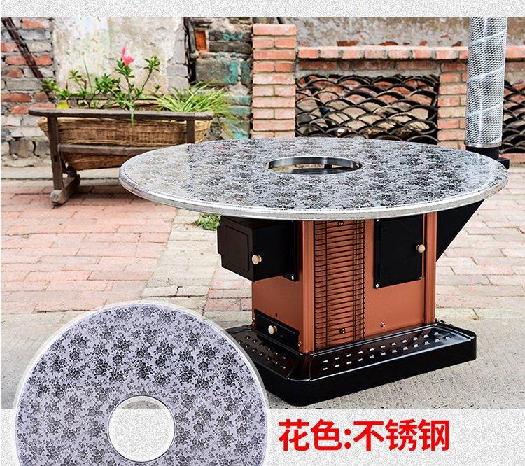 宜昌烤火炉什么牌子质量好采购宜昌烤火炉子多少钱一个