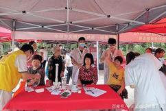 标题:广东惠州健康文化协会走进中海社区开展公益活动