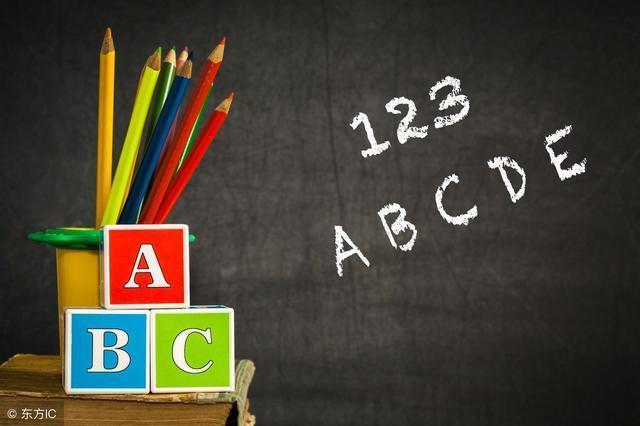 「一年级考试重点题」教育教学理论试题