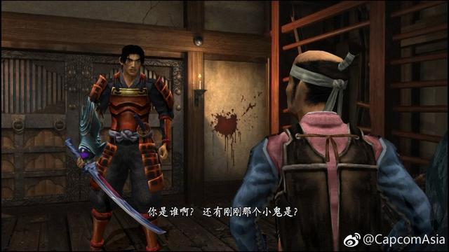 「天诛4游戏下载」鬼武者1下载