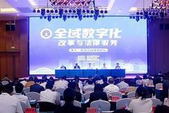 标题:今天,浙江的精英律师组团出现在湖州