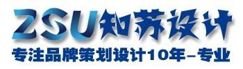南京VI设计公司-南京最好VI设计公司-南京品牌VI设计公司-南京专业品牌VI设计