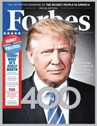 美国总统特朗普身家缩水4个亿,福布斯排行榜两百名开外!
