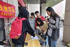 """标题:江苏科技大学:用实际行动讲好""""粮食故事"""""""