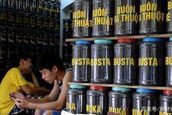 标题:越南财经|越南的社交距离导致世界咖啡价格飙升