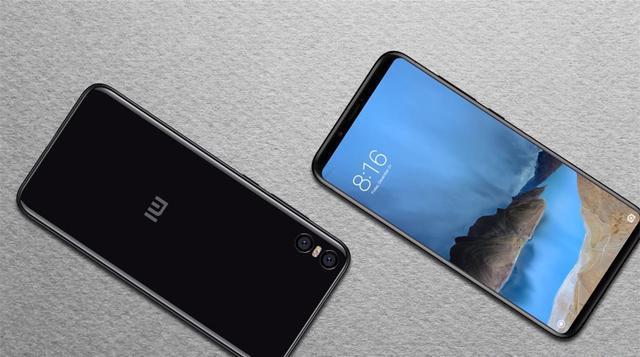 确认!小米7月底发布,骁龙845+8GB运存,全面屏颜值高,售价良心3
