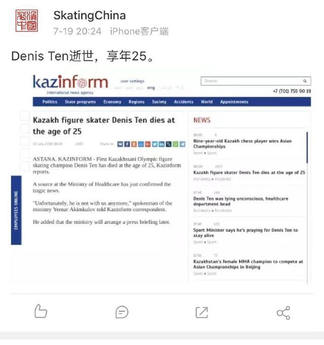「关颖珊和金妍儿谁厉害」索契冬奥会花样滑冰