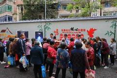 标题:梁平公安开展国家网络安全宣传周活动