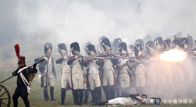 「比亚韦斯托克战役」奥斯特里茨战役