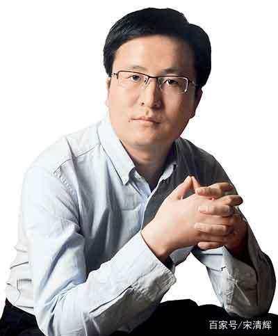 宋清辉:信用体系建设之下的普惠金融