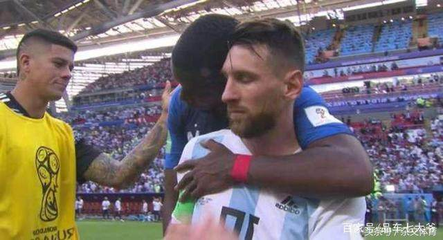 「阿根廷vs卡塔尔」奥塔门迪
