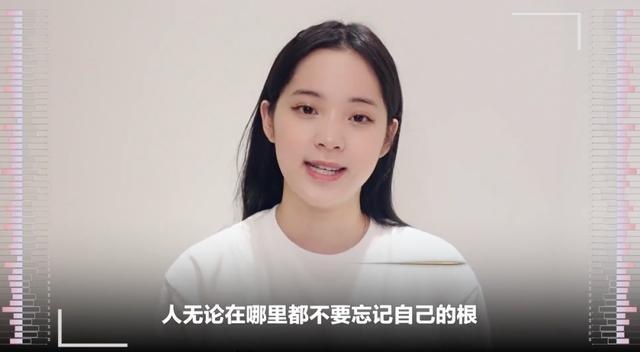 央视回应台湾艺人录制预告片遭威胁 央视 台湾 艺人 预告片 威胁 第1张