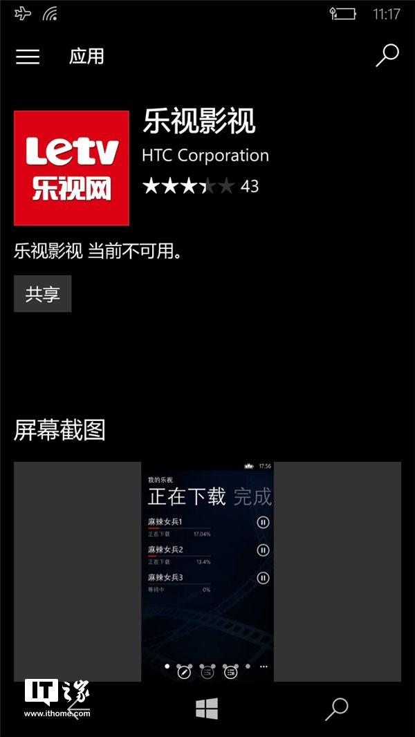 「下载搜狐视频旧版本」搜狐视频下载