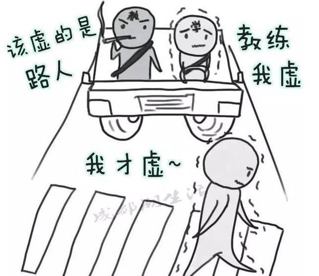 爆笑来袭!四川方言搞笑段子之二货驾校学车,笑