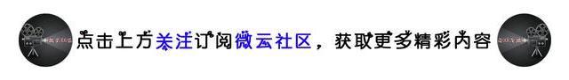 「死侍2资源」死侍字幕