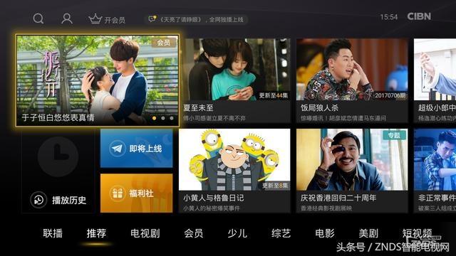 「搜狐视频电视剧大全」搜狐tv