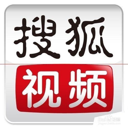 「搜狐可以看美剧吗」搜狐美剧频道