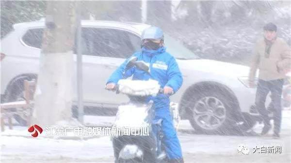 """金沙国际娱乐平台:多地开启""""降雪模式"""",一起致敬风雪中的劳动者!"""