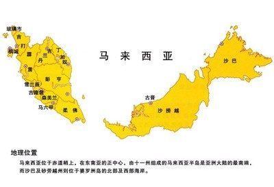 「现在印度尼西亚安全吗」马来西亚的首都