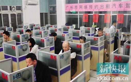 「广州读城市轨道专业的学校」广东省交通高级技工学校